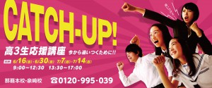 CATCH-UP!_スライドショー